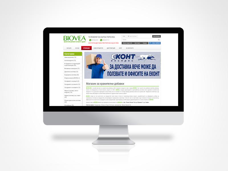 Biovea - desktop