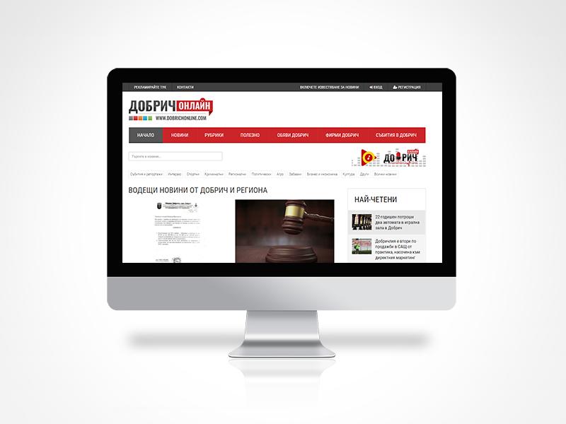 Dobrich Online