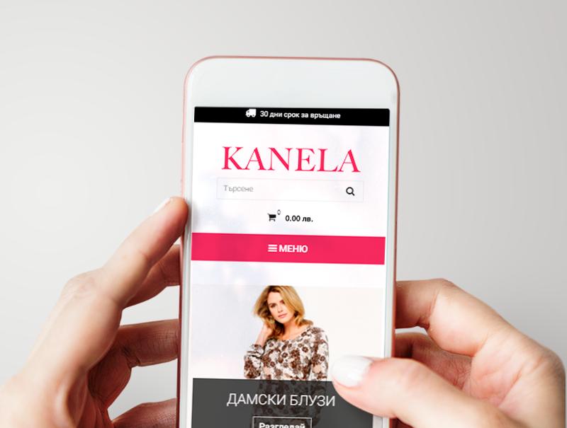phone-kanela