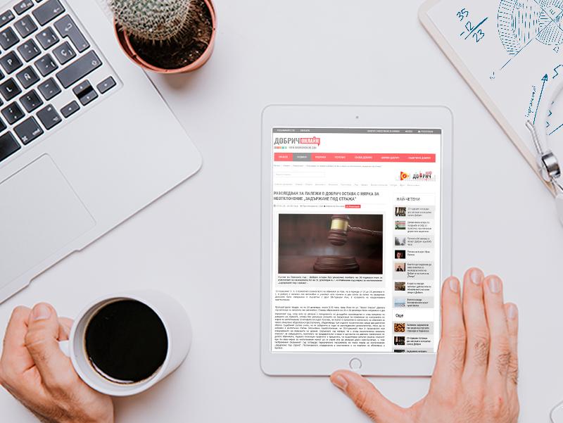Dobrich Online Tablet