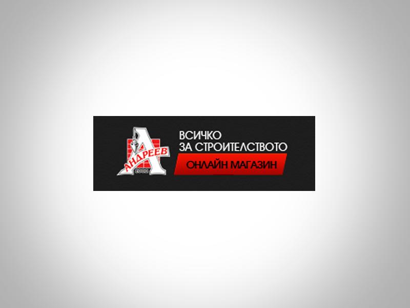 logo-andreev