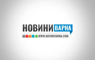 Novini Varna Logo